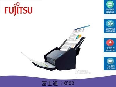 富士通iX500 A4馈纸式彩色高速高清双面扫描仪A3文档合同图像扫描