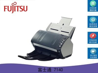 富士通Fi-7140高速A4自动双面扫描仪彩色馈纸式 fi6130Z升级