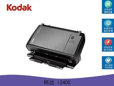 柯达 i2400