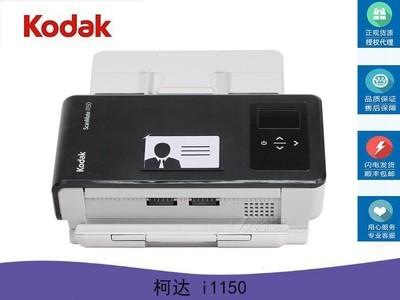 柯达  i1150