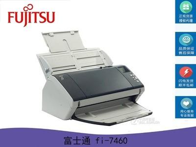 富士通 fi-7460