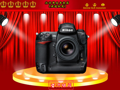 【尼康特约经销商】尼康 D3X 单机身25000元整!搭配镜头出售更优惠哦。欢迎来电咨询:18201112493 李山。