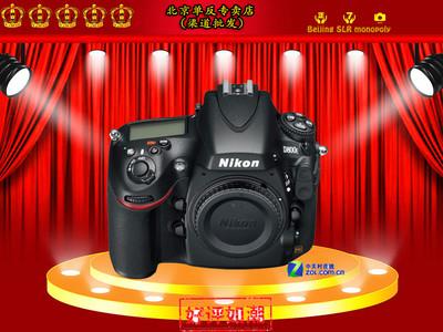 【尼康特约经销商】尼康D800E仅售:13500元!欢迎新老客户购买!欢迎来电咨询:18201112493 李山。