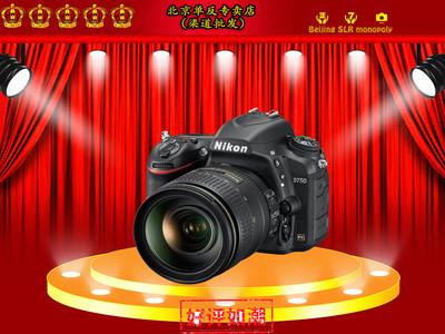 【尼康特约经销商】尼康 D750套机(24-85mm)仅:10800元,欢迎来电咨询:18201112493 李山。