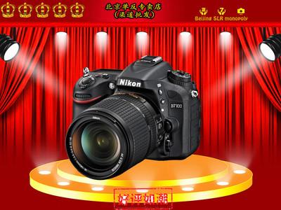 【尼康特约经销商】尼康 D7100套机(18-300mm)特价7400元,欢迎来电咨询:18201112493 李山。