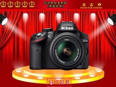 【尼康特约经销商】尼康 D3200套机(18-105mm)~2400万像素,3吋液晶屏,11点自动对焦。