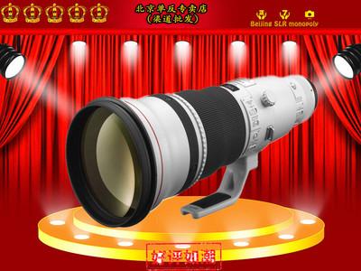 【佳能特约经销商】佳能 EF 600mm f/4L IS II USM 详情请致电:18210111657 陈娜