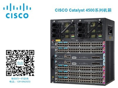CISCO WS-C4507R+E  思科机箱  思科商店 原装行货 13910962023