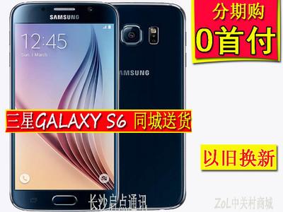 三星 GALAXY S6 Duos(双4G)(零售、批发)全场手机可分期可送货/0首付0利息(上班/学生均可)/以旧换新 长沙启点通讯现货