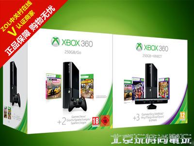 【ZOL商城V认证经销商】直降500新版Xbox360 E 破解版 * 港行全新原装对号 品质保障 售后5年质保 货到付款 顺丰包邮!