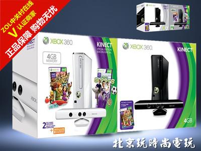 【ZOL商城V认证经销商】直降5001TB微软Xbox360slim Kinect体感豪华版* *全新原装对号 品质保障 售后5年质保 货到付款