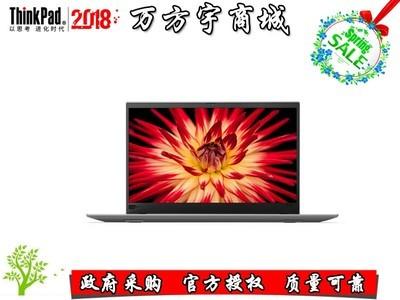 ThinkPad X1 Carbon 2018(20KHA02NCD)14英寸轻薄笔记本电脑(i5-8250U 8G 256GSSD 背光键盘 WQHD Win10)顺丰包邮同城可送货