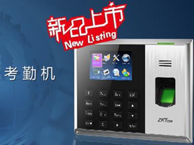 中控(ZKSoftware) S30 时尚网络型指纹考勤机中控智慧考勤机