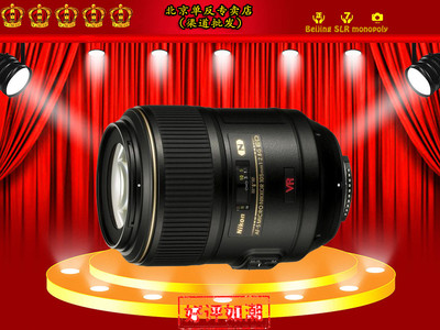 【尼康特约经销商】尼康 AF-S VR105mm f/2.8G IF-ED仅售:4650元整!包邮!