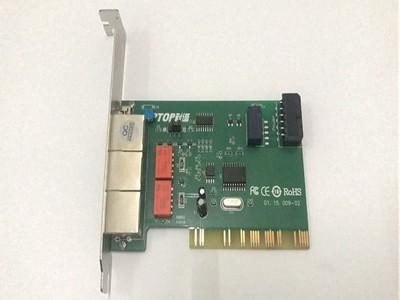 利谱 TP-901