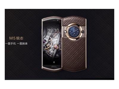 8848 钛金手机M5(锐志版/全网通)
