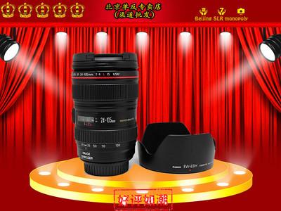 【佳能特约经销商】佳能 EF 24-105mm f/4L IS USM仅售:3700元整,详情请致电:18210111657 陈娜。