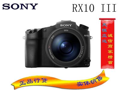 索尼 RX10 III