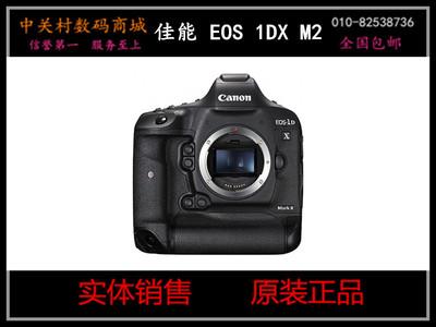 出厂批发价:27999元,联系方式:010-82538736   佳能 EOS-1D X Mark II(单机)佳能1DX MARK II  1DX2