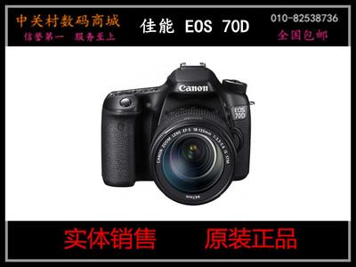 出厂批发价:6588元,联系方式:010-82538736    佳能 70D套机(18-135mm STM)  EOS 70D(EF-S 18-135mmIS镜头70D 18-135