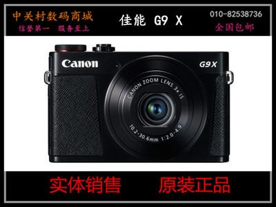 出厂批发价:2588元,联系方式:010-82538736    佳能 PowerShot G9 X 佳能(Canon)PowerShot G9X 数码相机  佳能g9x数码相机