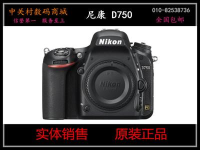 出厂批发价:9188元,联系方式:010-82538736    尼康 D750   尼康(Nikon)D750单反机身.尼康D750.更有多款镜头套装任您选择!
