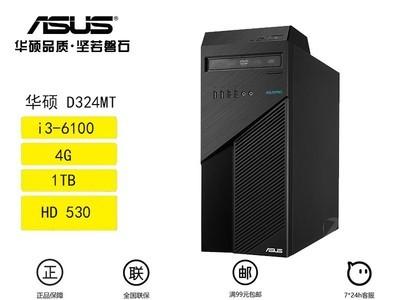 华硕 D324MT(D324MT-I3A14201)