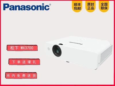 松下(Panasonic)PT-WX3700 办公 投影机 投影仪(XGA分辨率 3700流明 HDMI)