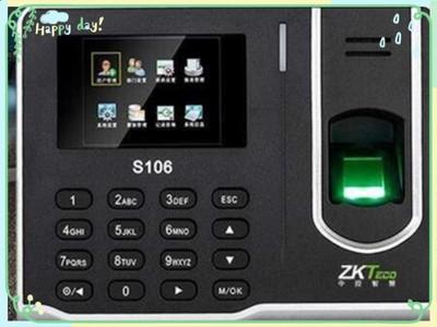 ZKTeco中控智慧考勤机S106 指纹式打卡机双引擎识别上班签到机 免软件