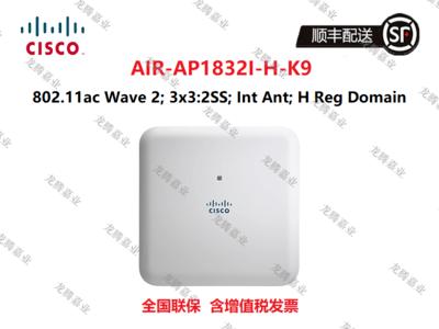 思科(CISCO)AIR-AP1832I-H-K9 802.11ac Wave2 整机速率1.167Gbps 室内无线AP 内置双频全向天线