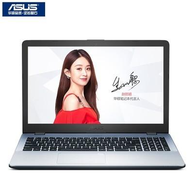 华硕 FL8000UN855015.6寸商务办公游戏娱乐轻薄手提笔记本电脑(i7-8550U 8G 128GSSD+1T MX130 2G独显 FHD)