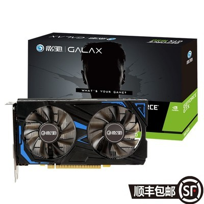 影驰(Galaxy)GeForce GTX1650 骁将 128bit GDD5 4GB 自营游戏显卡