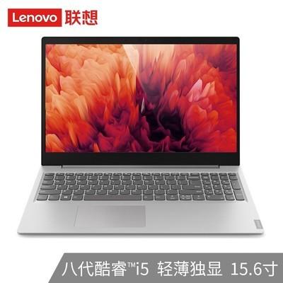 联想 IdeaPad 340C-15(i5 8265U/4GB/256GB)2019年新款笔记本电脑轻薄便携学生商用娱乐