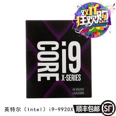 英特尔(Intel)i9-9920X 酷睿十二核 盒装CPU处理器 黑色