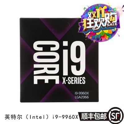 Intel/英特尔 酷睿 i9 9960X 中文盒装CPU处理器 16核心32线程