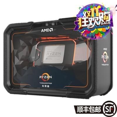 AMD 锐龙 Threadripper (线程撕裂者) 2970WX 处理器24核48线程