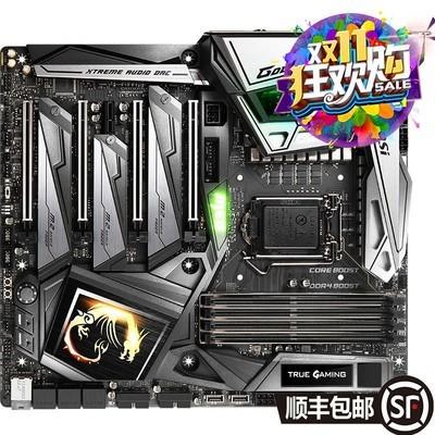 微星(MSI)MEG Z390 GODLIKE 超神板主板自营授权实体店