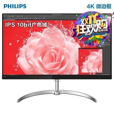 飞利浦 27英寸 276E8VJSB IPS技术屏 4K超高清UHD 10bit色深 多视窗