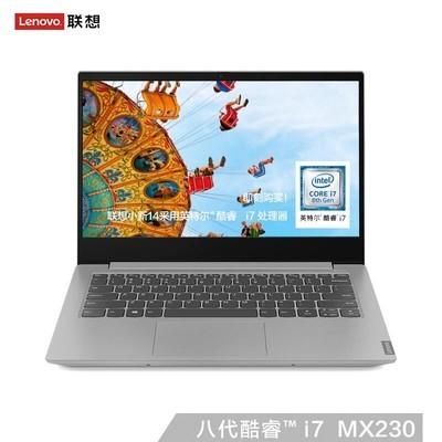 【新品】联想 小新 14(i7 8565U/8GB/256GB+1TB)14英寸轻薄性能本