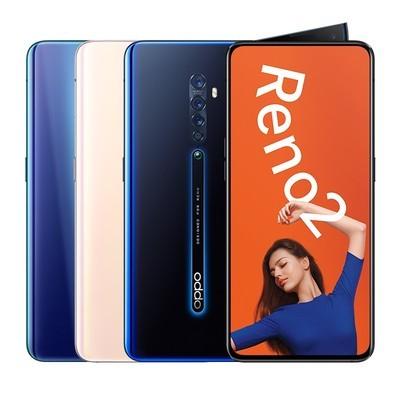 OPPO Reno2(8GB/128GB/全网通)