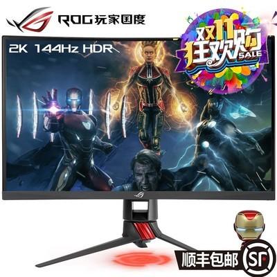 华硕 ROG玩家国度 XG32VQR 31.5英寸曲面显示屏144hz显示器2K HDR 黑色