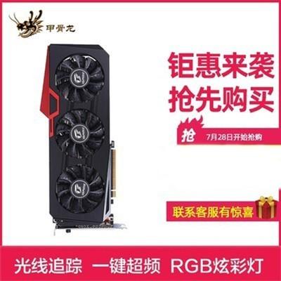 七彩虹iGame GeForce RTX 2060 SUPER Ultra OC 游戏电竞独立显卡