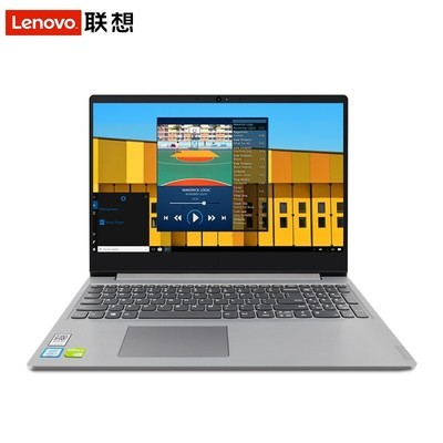 联想IdeaPad340c 15.6英寸2019年新款笔记本电脑轻薄便携学生商用娱乐I5-8265U(银灰)I5-8265U-4G-256G-2G-W10