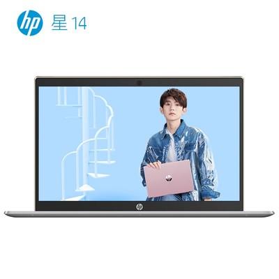 惠普 星 14-CE1005TX(5HR76PA)14英寸轻薄笔记本(i5-8265U/8G/128G SSD+1T/MX150 2G)