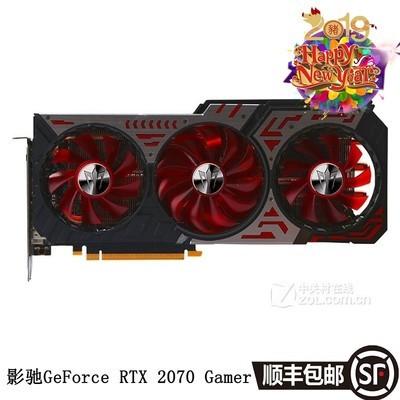 影驰(Galaxy)GeForce RTX 2070 Gamer 8GB/256Bit GD6