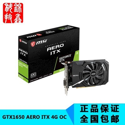 微星 GeForce GTX 1650 AERO ITX 4G OC