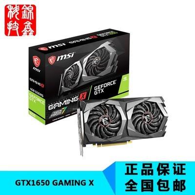 微星 GeForce GTX 1650 VENTUS XS 4G OC