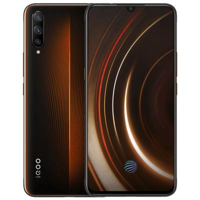 【石家庄vivo专卖店】vivo iQOO(8GB RAM/全网通)可分期 市内送货