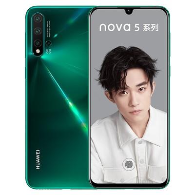 华为 nova 5 Pro(8GB/128GB/全网通)