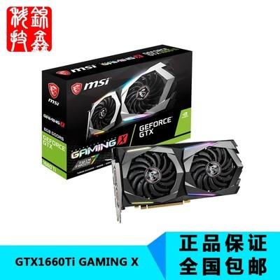 微星 GeForce GTX 1660Ti GAMING X 6G